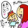 言葉巧みな兄妹~ハチ子編