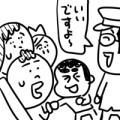 箱根2日目ー運命の再会