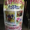 アンパンマンづくしの一日〜映画鑑賞からアンパンマンショー!