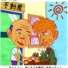 ツッコミ、ボケ、ナンセンス〜商品開発