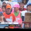 東京マラソン テレビに映った