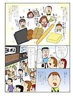 6 のコピー.jpg