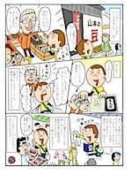8 のコピー.jpg