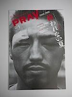 ボクシングに恩返し「PRAY」