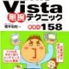 ちぼいニュース『「ダンナ様はFBI」発売!!  他』