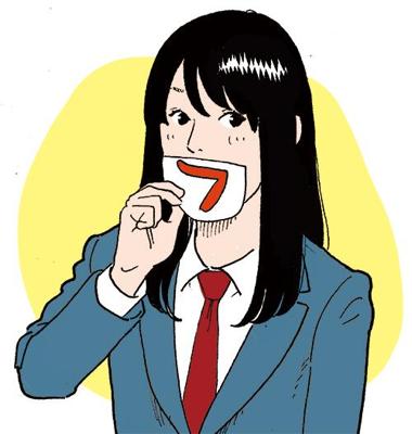 イラストレーター・漫画家タテノカズフロさん(フのクチ普及計画No.3)