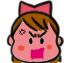 Hachiko okoru