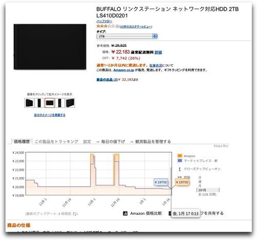 Fullscreen 3 4 2 1