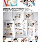 13_catalog のコピー