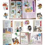 06_catalog のコピー