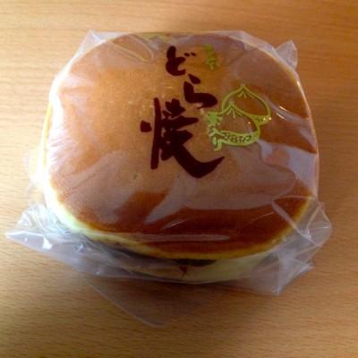 愛媛長浜産の大きな栗が丸々一つ!上板橋・石田屋のどら焼きはやはりうまかった