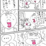 TEKITOUNA.jpg