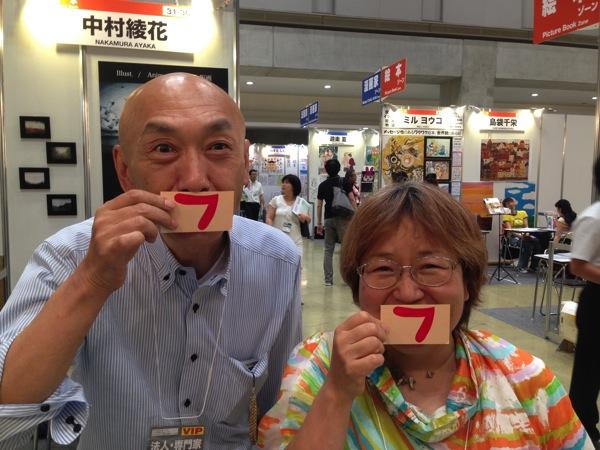 クリエイターエキスポ無事に終了!!\(^フ^)/((フのクチ普及計画No.47〜49)