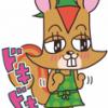 「キンダーブック2」9月号巻頭イラスト!