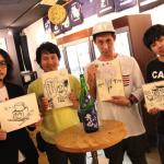 日本酒飲み比べし放題「KURAND」で、日本酒を呑んだ味わいをイラストで擬人化してきましたよ!の2回目が更新されましたよー!