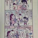 IMG_4660.jpg
