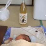 息子専用のお酒