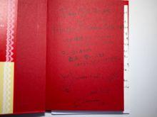 男も子育て!父ちぼいの絵日記-おめでとう、1歳 0→1(ゼロワン)/松本 えつを