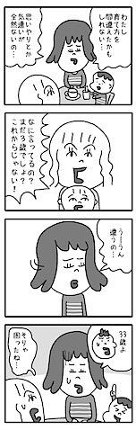 201012161112.jpg