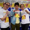 ハゲラッチョかん字ドリル発売記念の握手会に行ってきました!